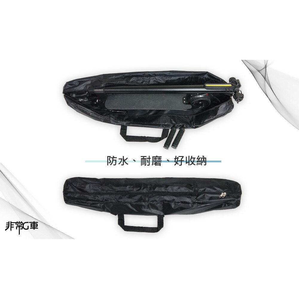 [非常G車] 電動滑板車提背兩用袋
