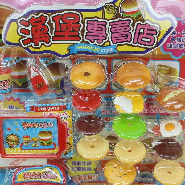 韓版漢堡專賣店 ST-969 漢堡收銀機 / 一卡入 { 促199 }  扮家家酒收銀機玩具 ST安全玩具~生 1