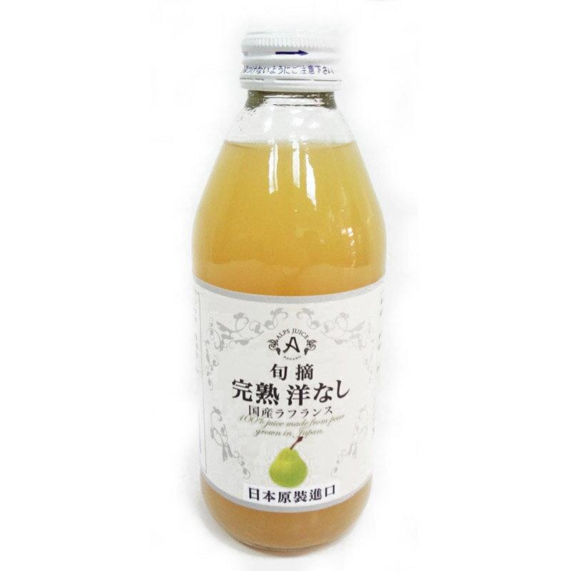 日本 ALPS 旬摘信州完熟洋梨果汁 250ml 日本原裝進口100%純果汁 5217SHOPPING