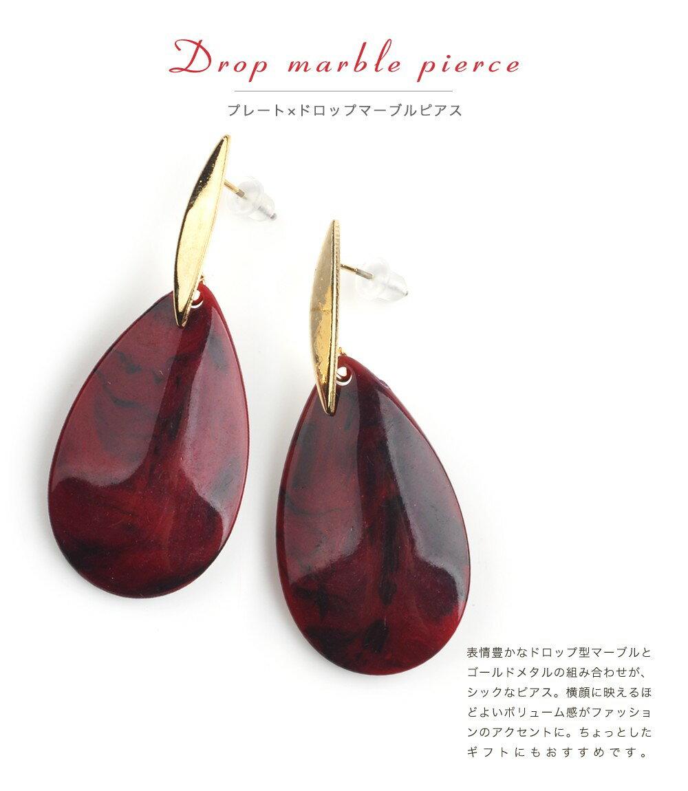 日本CREAM DOT  /  ピアス 金属アレルギー ニッケルフリー ポスト ドロップ マーブル モチーフ ベージュ ブラウン ワイン お呼ばれ シンプル 上品 清楚 大人 カジュアル 女性 プレゼント  /  qc0379  /  日本必買 日本樂天直送(1098) 1