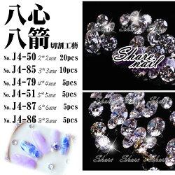 ShareNail 美甲 尖鑽 裸鑽 鋯石 八心八箭切割面 3D立體晶鑽  AB光澤 外銷日本 亮度媲美鑽石高於施華洛世奇水晶 J4