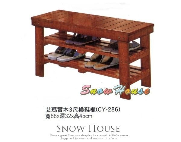 ╭☆雪之屋居家生活館☆╯P656-02 艾瑪實木3尺換鞋櫃 / 鞋架 / 拖鞋架
