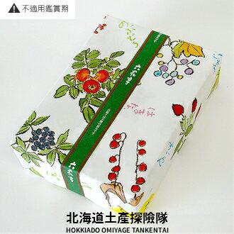 **「日本直送美食」[六花亭] 什錦禮盒 - 六花精選 (32個入) ~ 北海道土產探險隊~ 2