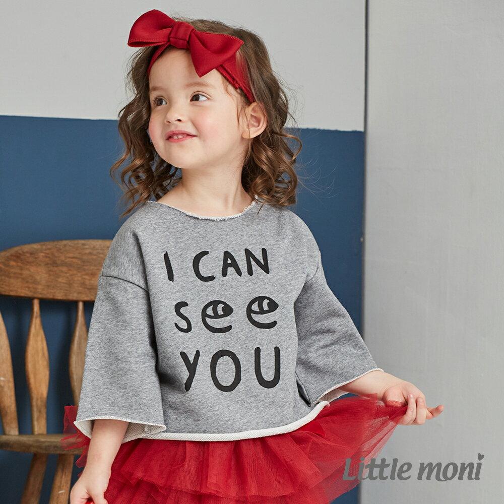 Little moni 寬版印圖上衣-灰色 1
