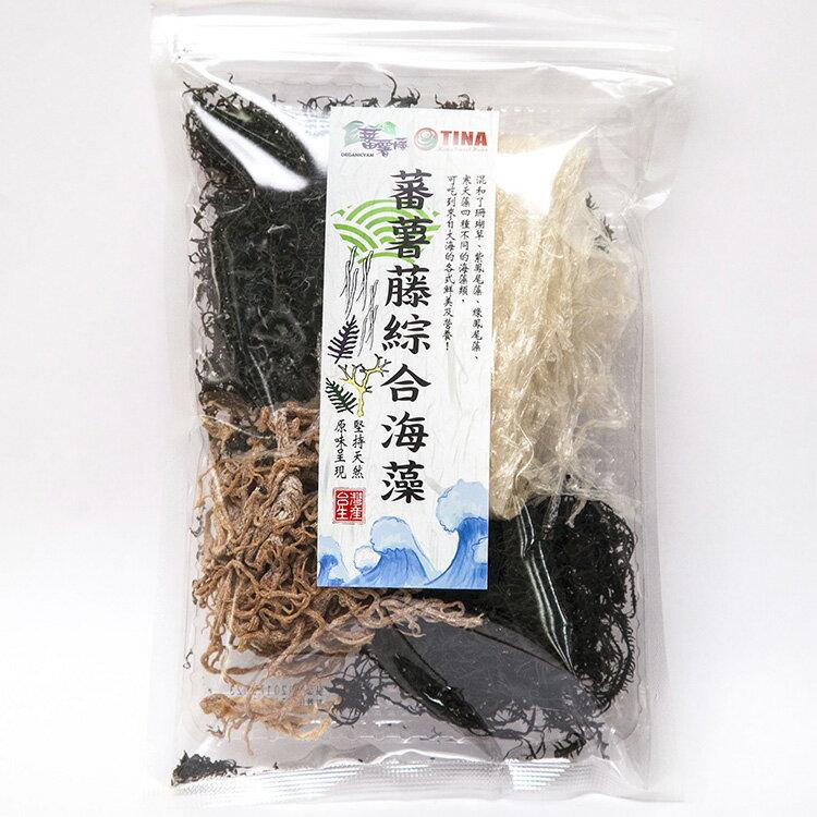 [蕃薯藤]綜合海藻
