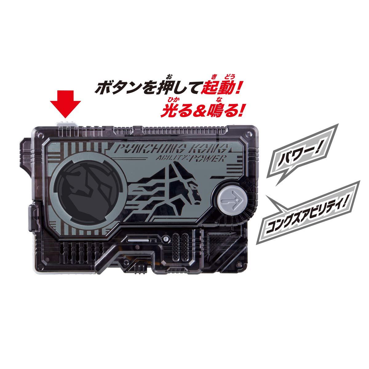 BANDAI 假面騎士ZERO-ONE DX Punching Kong 拳擊金剛 程式昇華之鑰【預購】【星野日本玩具】