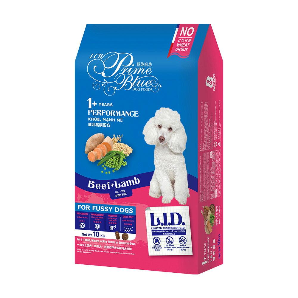【LCB藍帶廚坊】 L.I.D.挑嘴狗糧-健壯犬-10KG(牛羊配方)