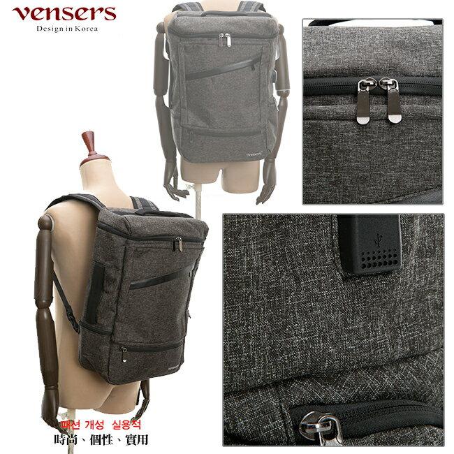 【vensers】 多功能時尚後背包 (S700301黑灰) 2