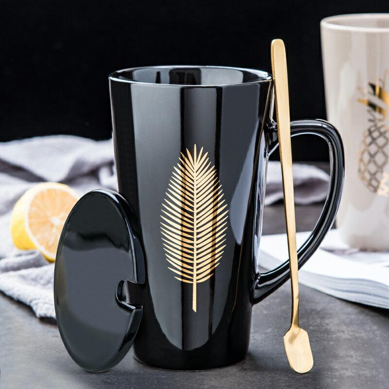北歐陶瓷水杯大容量馬克杯帶蓋勺咖啡杯 雙十一