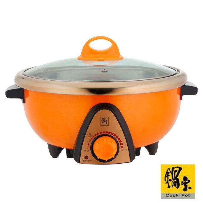 【鍋寶】4L 分離式不鏽鋼多功能料理鍋 SEC-420-D