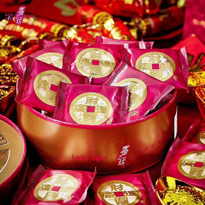 【喜之坊】圓片牛軋糖500gx1盒+牛軋糖夾心餅x2盒!!免運組 4