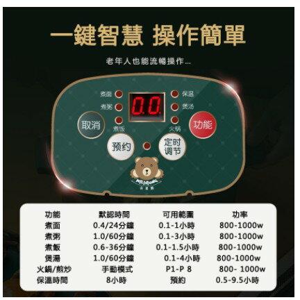 【土城現貨】液晶顯示蒸、煮、煎、燉、炒 壹體式 宿舍 多功能 小電鍋 電火鍋110V