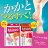 BONJOUR日本進口☆小林製藥美足專用腳膜腳膏J.【ZE186-908】2款 I. 0