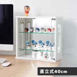 凱堡 模型櫃直立式40cm 可組合收納櫃 展示櫃 置物櫃【B08078】