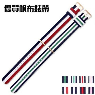 帆布錶帶-316L不鏽鋼配件方便更換優質尼龍錶帶11色73pp205【獨家進口】【米蘭精品】