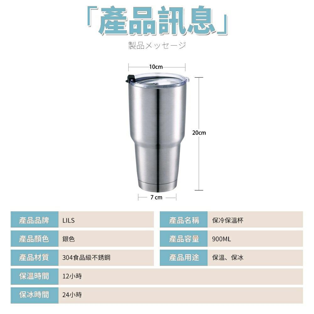 保冰保溫杯900ml  ⭐SGS檢驗合格⭐ 304不銹鋼杯子+密封蓋+手提保護杯套【HF005】 5