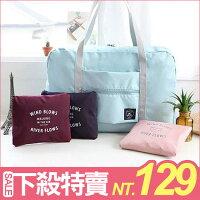 小旅行必備行李袋收納推薦到♚MY COLOR♚可折疊行李拉杆包 手提 旅行袋 商務 收納 健身袋 肩背 網袋 多夾層【J205】就在Mycolor推薦小旅行必備行李袋收納