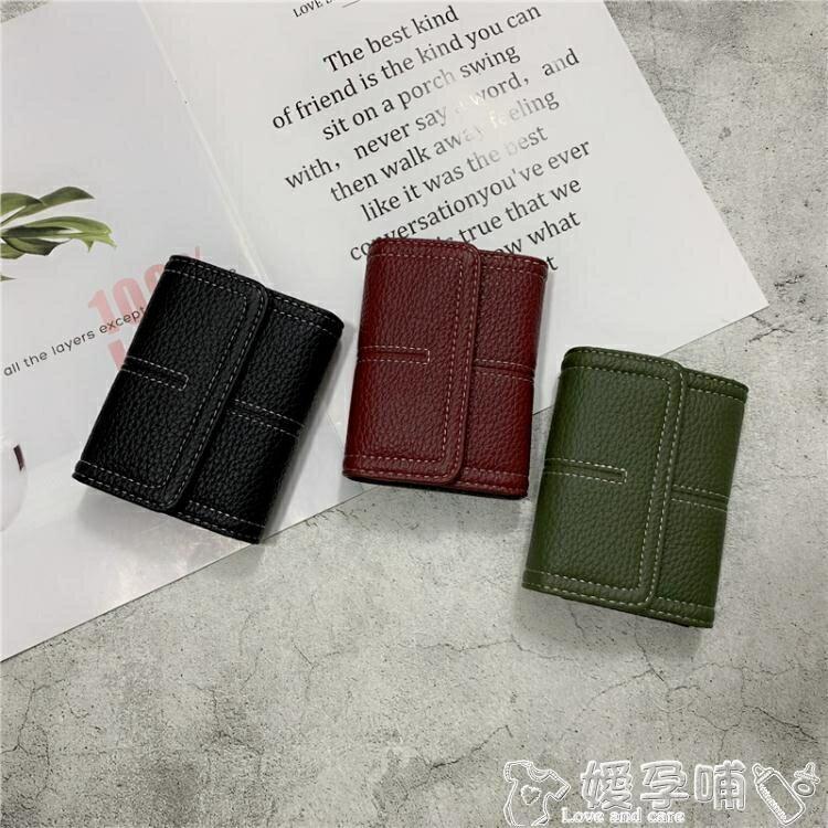 零錢包小卡包女2021新款潮韓版簡約百搭扣零錢包名片夾信用卡套風琴卡包 摩可美家