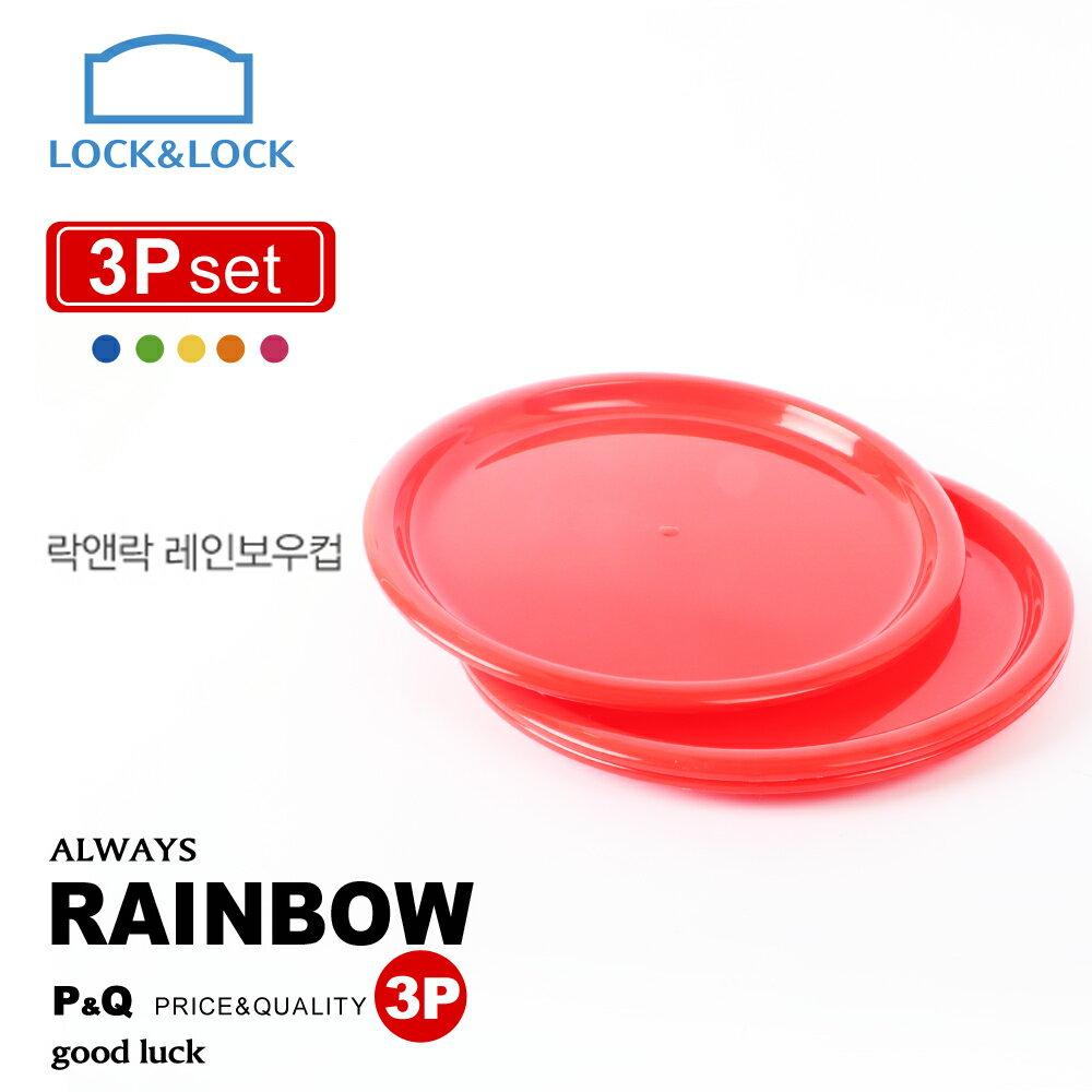 ~樂扣樂扣~P  Q PP彩虹疊疊樂餐盤 大 3入組 紅