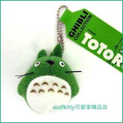 asdfkitty可愛家☆TOTORO龍貓 綠色絨毛娃娃吊飾/掛飾/鑰匙圈-日本正版商品