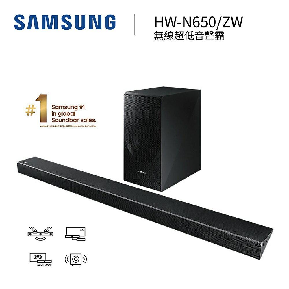 SAMSUNG 三星 5.1藍牙無線超低音聲霸 HW-N650/ZW