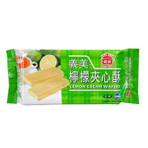 義美夾心酥檸檬(152g/包)  (2020新版)   -02