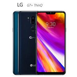 LG G7+ ThinQ 影音娛樂旗艦手機