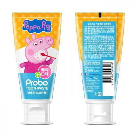 【博寶兒】SDC兒童牙膏(葡萄口味-80g)(佩佩豬)