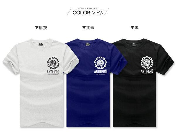 ☆BOY-2☆【JJ737】韓版潮流素面犀牛短袖T恤 1