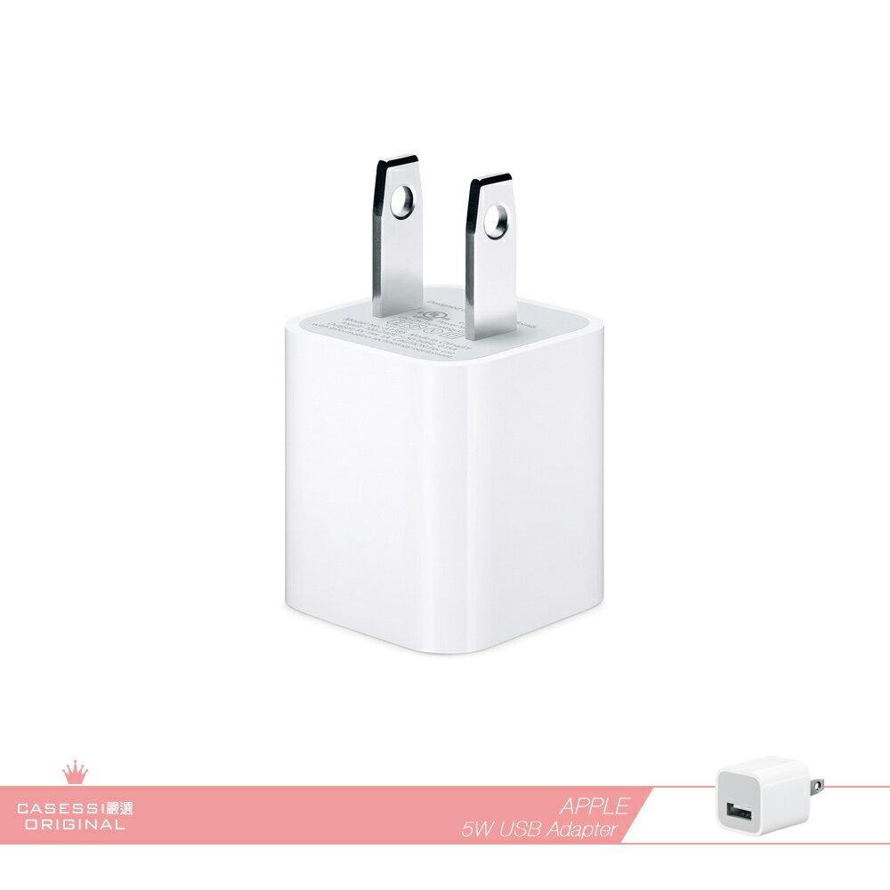 APPLE蘋果5W USB Power Adapter MD810 iPhone/iPad適用 原廠旅行充電器/ USB電源轉接器/ 充電器 / 旅充頭/ 豆腐頭
