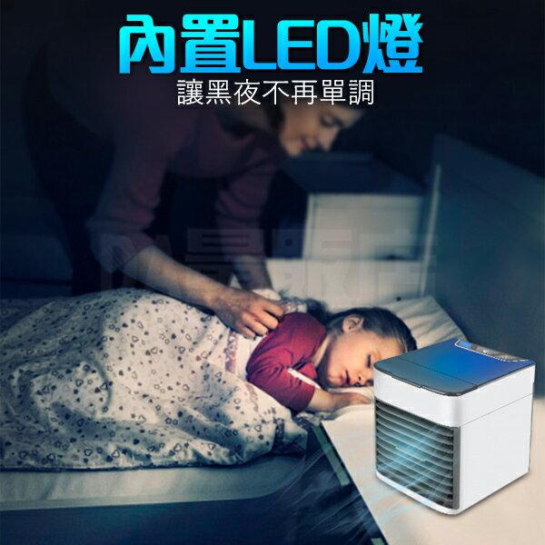 迷你水冷扇 電風扇【贈小風扇】移動式冷氣機 噴霧風扇 冷風機  USB迷你風扇 水冷空調扇 空調風扇 冷風機 LED燈 製冷 加濕 空氣淨化 振興 9