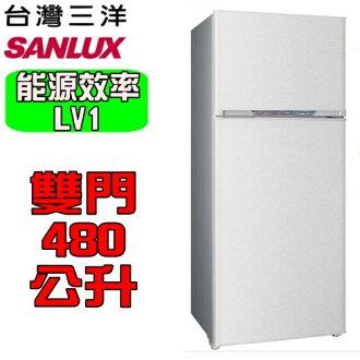 《特促可議價》SANLUX台灣三洋【SR-B480B】480公升雙門冰箱