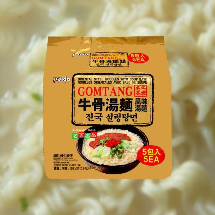 【KTmiss】八道Paldo牛骨湯麵 韓國進口泡麵 韓式料理 韓系 韓劇熱門美食 方便麵 杯麵 拉麵 非一蘭拉麵