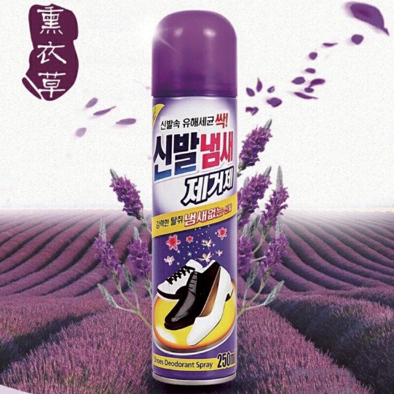 【薰衣草除臭噴物】韓國 美納克 除鞋臭薰衣草噴霧 (250ml)
