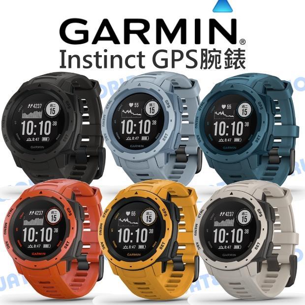 【中壢NOVA-水世界】GARMIN instinct GPS腕錶 堅固耐用 3軸電子羅盤 氣壓式高度計 公司貨