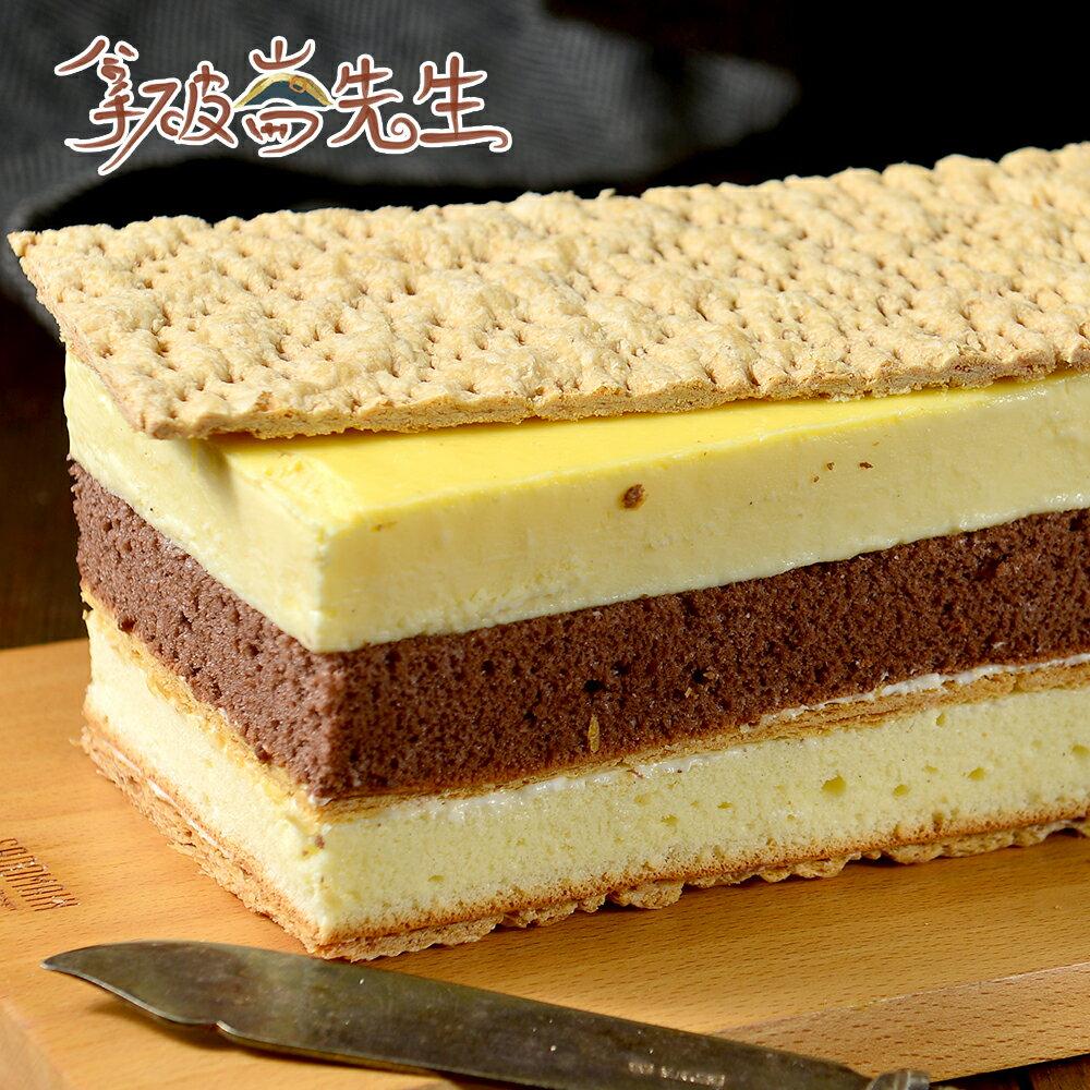 【拿破崙先生】拿破崙蛋糕_爆餡布蕾(1入) 0