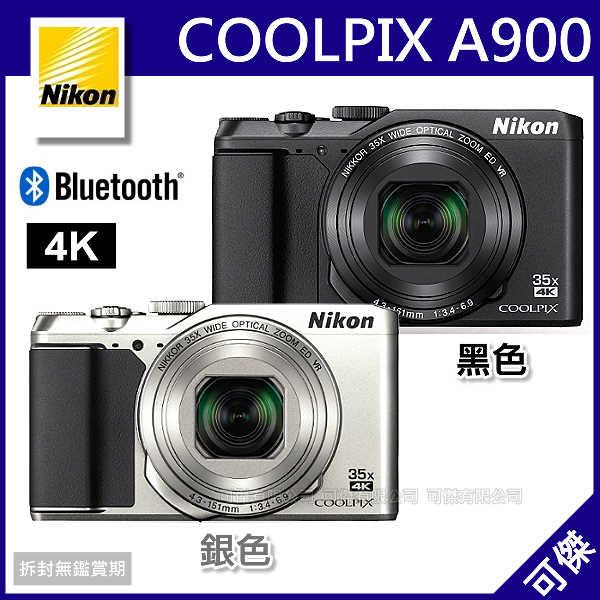 可傑  Nikon  COOLPIX  A900  相機  35 倍光學變焦  4K短片  支援 Wi-Fi . NFC  外型小巧 公司貨 免運