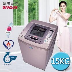 SANLUX SANYO 台灣三洋 直流變頻 15公斤超音波洗衣機 SW-15DV8