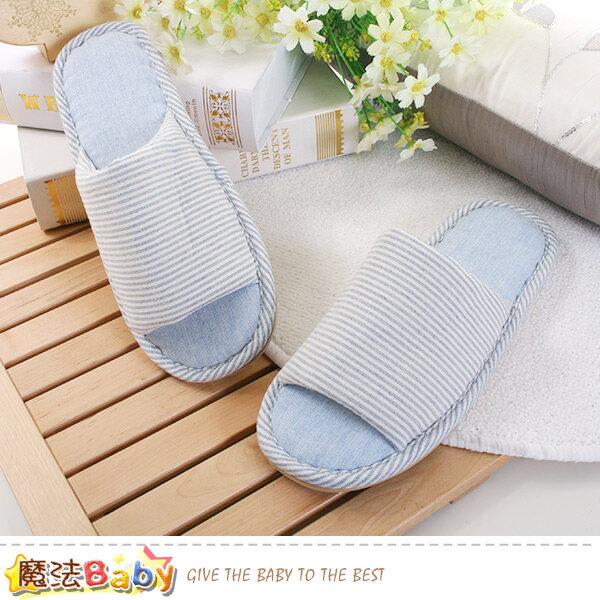 魔法Baby 室內拖鞋 保暖布拖鞋~sd0278