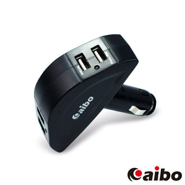 aibo四孔USB車用充電器4800mAUSB車充點菸器車充點煙器車充車載充電器