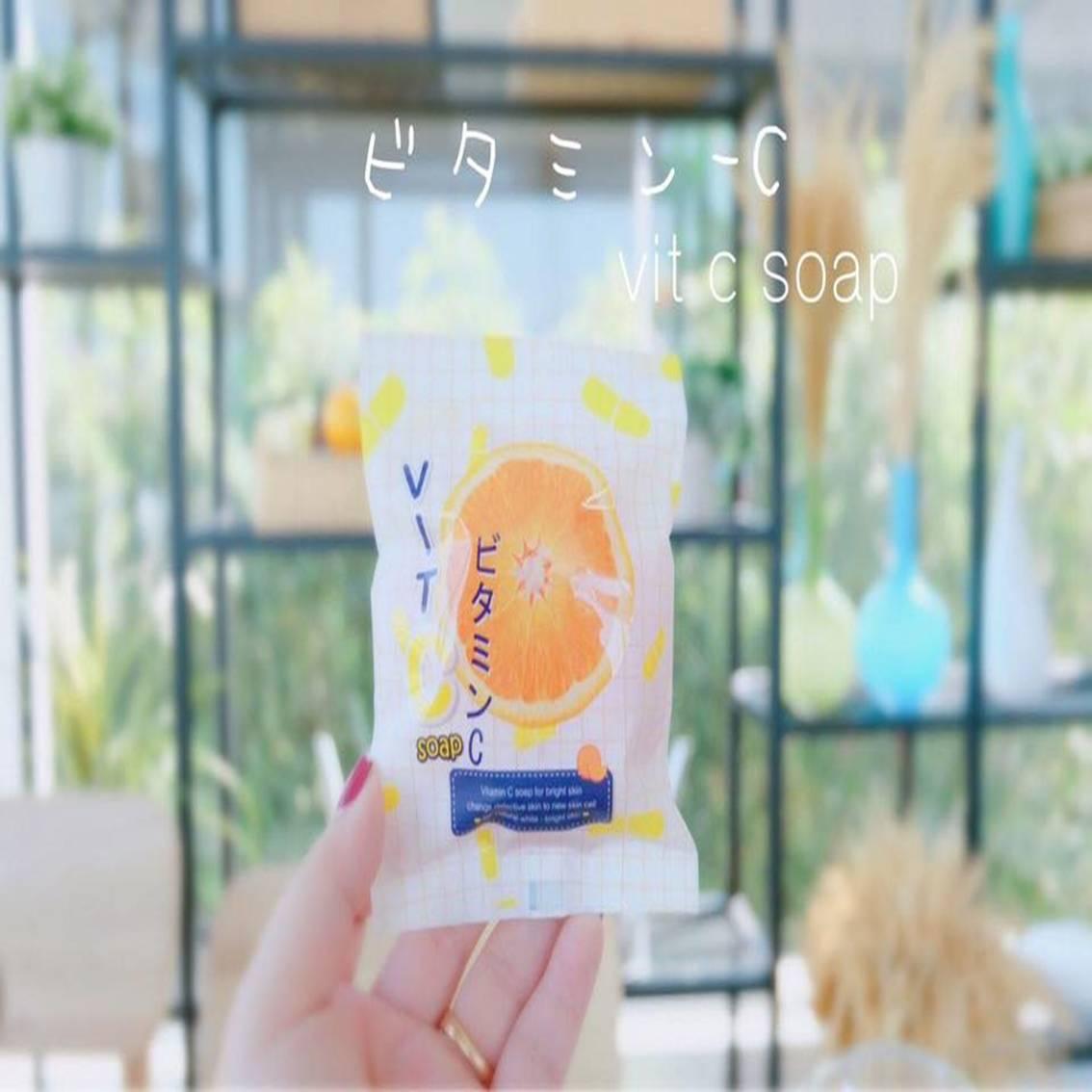 泰國 VIT C SOAP 維C美白橘子淡斑皂 【樂活生活館】★5月全館滿499免運