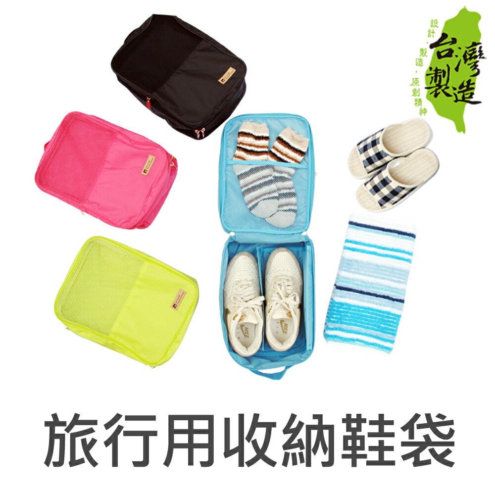 珠友 SN~20008 便攜式旅行收納鞋袋  防潑水鞋袋~Unicite