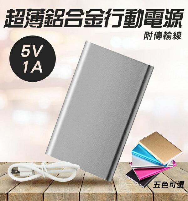 ~coni shop~超薄12000mAh 鋁合金聚合物行動電源 行動充 防爆聚合物電芯