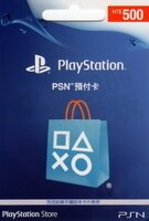 樂探特推好評店家推薦到SONY PS4 PS3 PSV 台灣 PSN 500點 544元 點數卡 預付卡 【台中恐龍電玩】就在恐龍電玩 恐龍維修中心推薦樂探特推好評店家