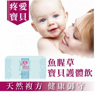 【DR.Health】疼愛寶貝補養液-魚腥草 - 限時優惠好康折扣