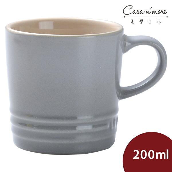 LeCreuset陶瓷馬克杯咖啡杯茶杯200ml薄霧灰