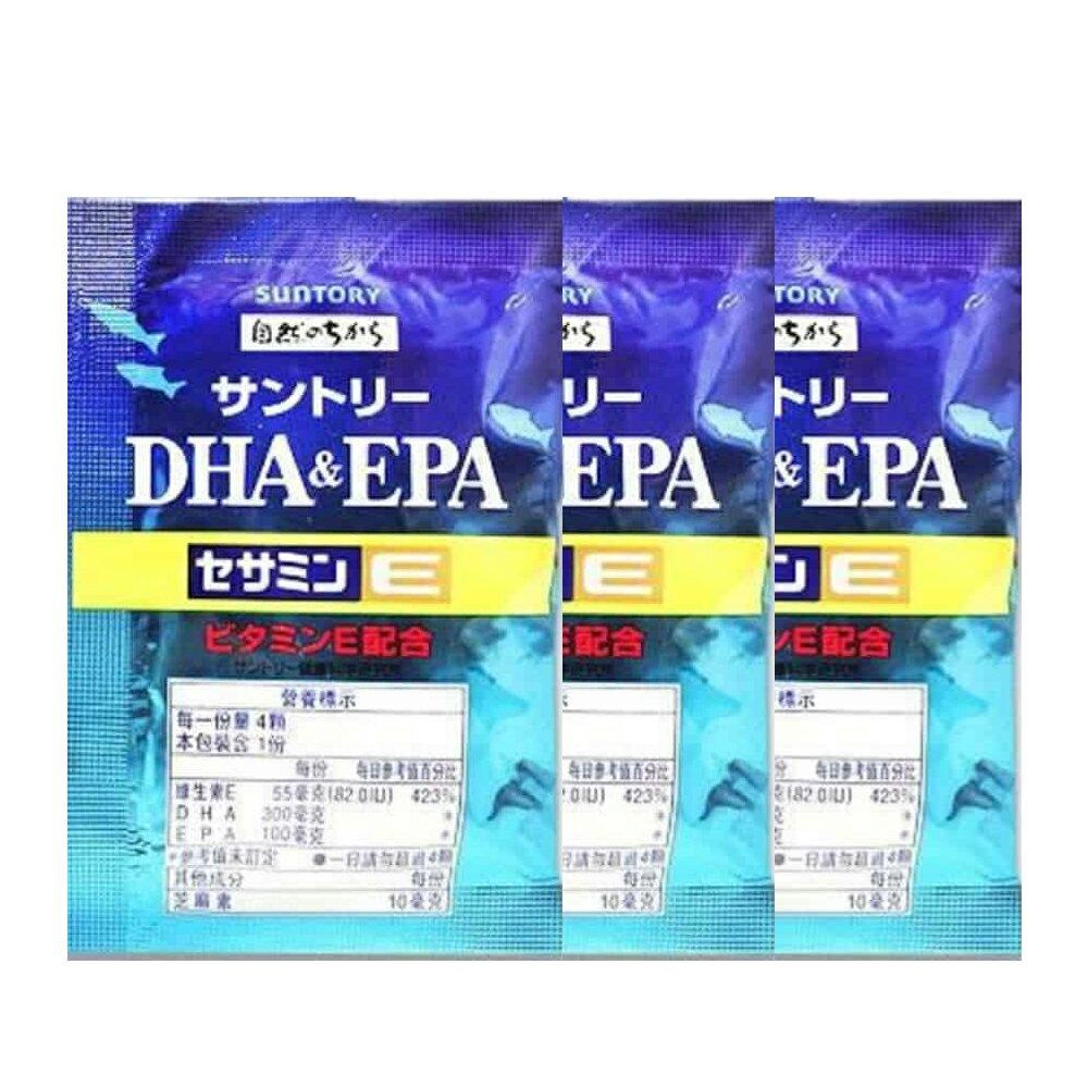 【SUNTORY➤隨身包系列1200均一價】三得利 DHA&EPA+芝麻明E 21包組(一包4錠/共21天份)  效期2021.04◆德瑞健康家◆