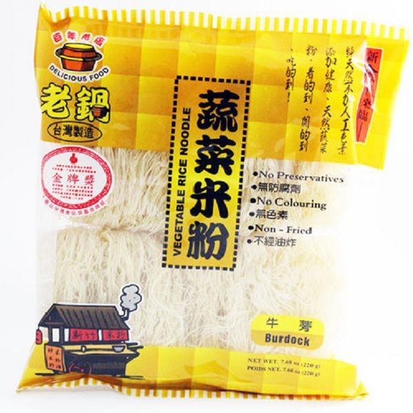 老鍋米粉~紅籮蔔米粉/菠菜米粉/牛蒡米粉/陽春米粉/芋頭米粉 220g/包