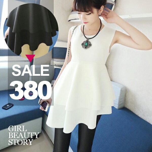 SISI【D4062】圓領無袖高腰修身層次蛋糕波浪斜襬連身裙洋裝