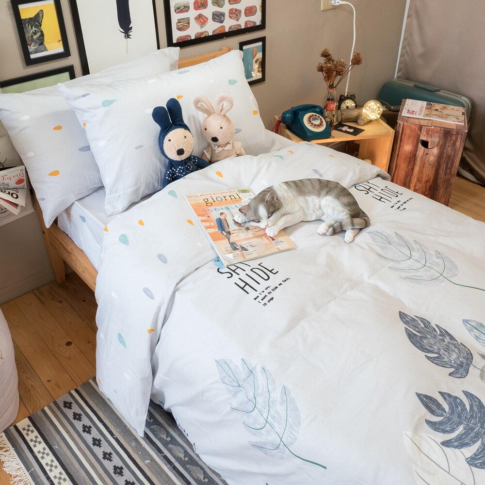 【6月加碼499折50,代碼18June50a】小白兔與小狐狸 床包/被套/兩用被/枕套 單品賣場 100%復古純棉